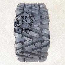 Atv accessories 12 a tyre dow farmer car 25x10-12 tyre(China (Mainland))