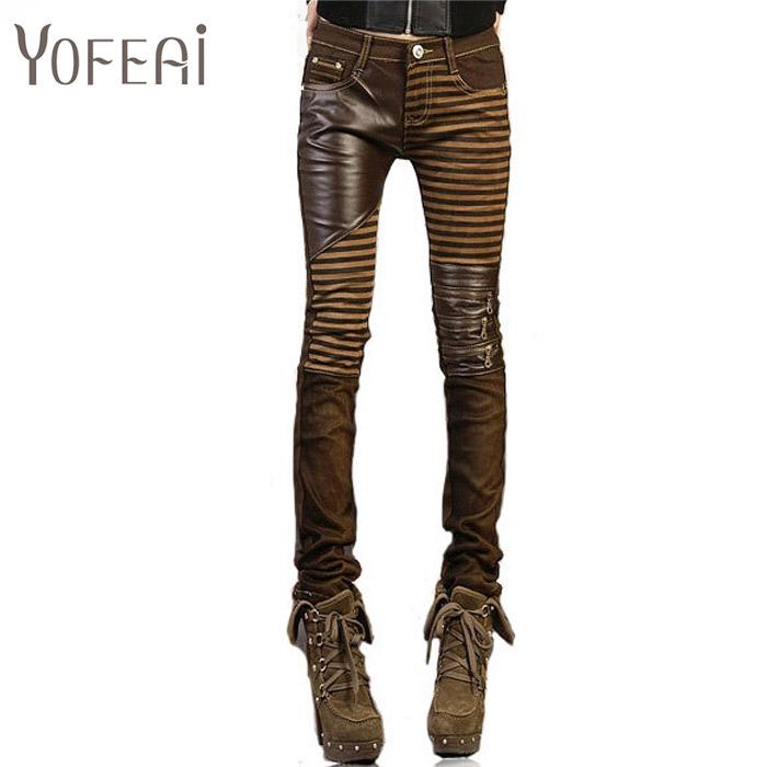 YOFEAI PU leather jeans women 2016 fashion Casual pants feet Denim woman pencil big size black - MIEC Apparel Co., Ltd. store