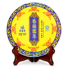 Dropshipping Chinese tea Seven cake tea Yunnan Pu'er tea cake (Boutique tea) Special offer 357g