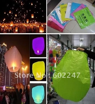 Free Shipping 50pcs/lot, Wholesales Fire Sky CHINESE Lanterns Wishing Lamp BIRTHDAY WEDDING PARTY