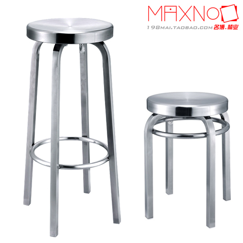nordic ikea stainless steel metal bar stool bar stool ktv