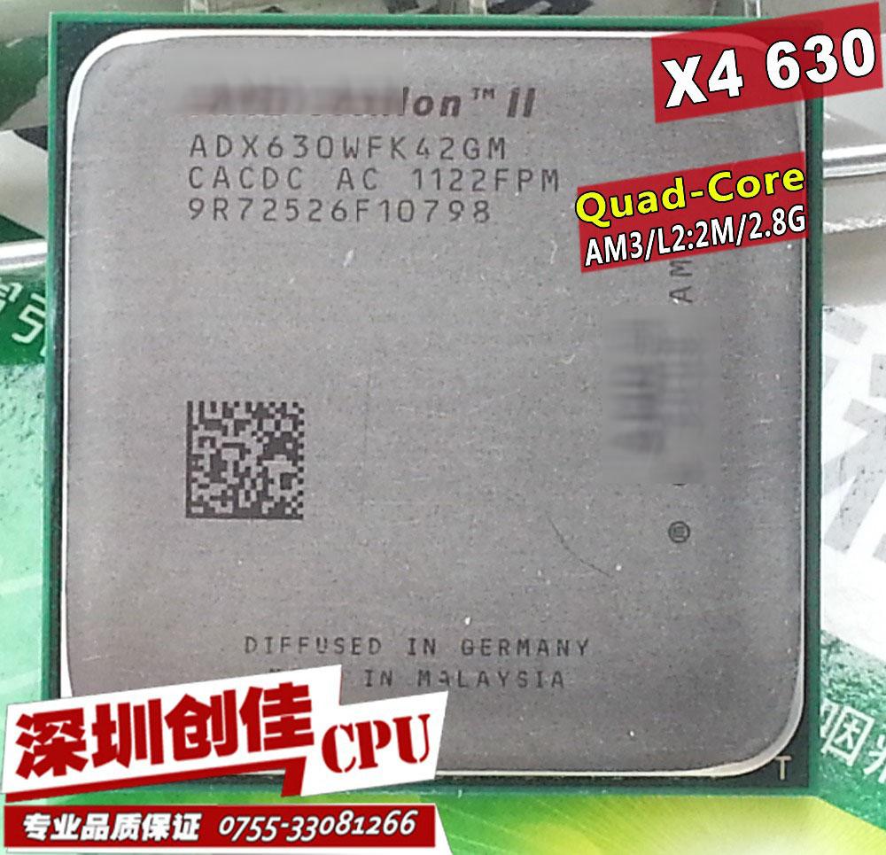 shipping free Amd ii Athlon x4 630 quad-core scattered pieces cpu am3 2.8G 2M cpu quad-core processor(China (Mainland))