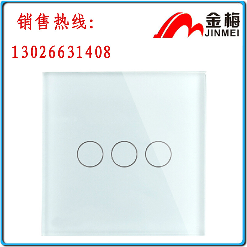 Touch switch glass three-button single FireWire switches wholesale Shenzhen Jin Mei 2015 European and American switch<br><br>Aliexpress