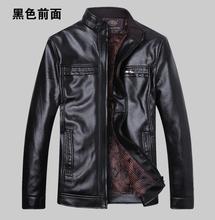 T china cheap wholesale size L-4XL 2016 Autumn winter new Business gentleman men fashion casual stand collar pu leather jacket(China (Mainland))