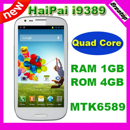 """Cheapest Quad core phone MTK6589 Haipai i9389 Blue/White 4.7"""" Android 4.2.1 RAM 1GB+4GB GPS +free leather case SG free shipping"""