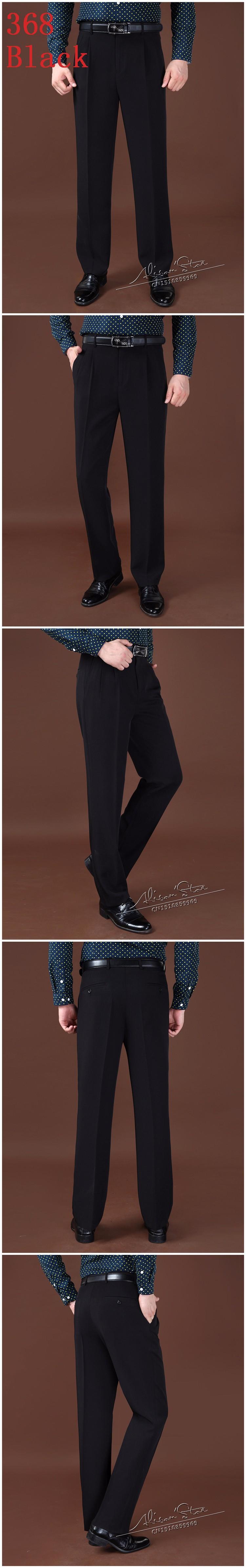 Мужские брюки костюм размер 44 42 осень зима шерсти и шелка толщиной брюки для мужчин мода классические брюки рабочие брюки пальто