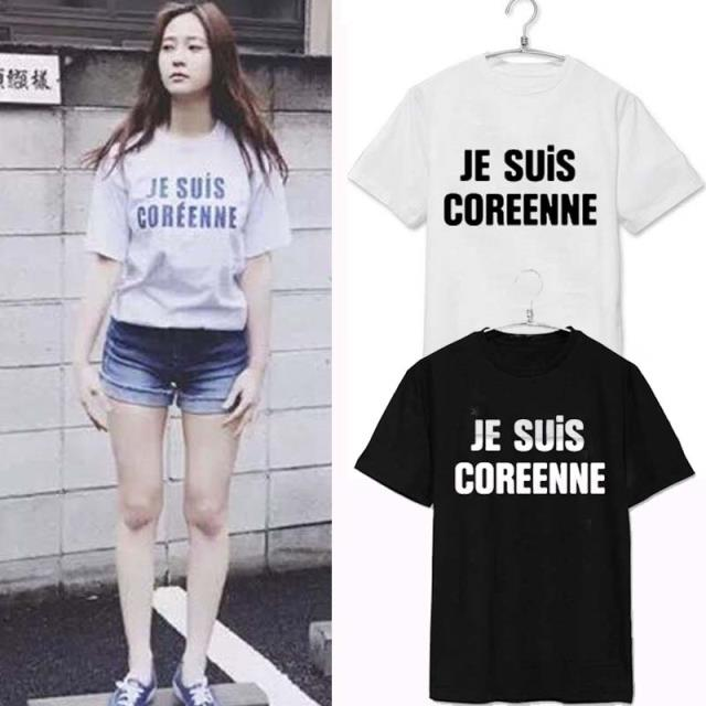 Fx Krystal 2015 Sm Town Kpop T Shirt Korean Fashion Style