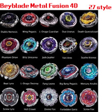 1Pcs Beyblade Metal Fusion 4D Set 27Style Gyro Classic Toys Battle Metal Fury Masters With Launcher Children toys BB118 BB120(China (Mainland))