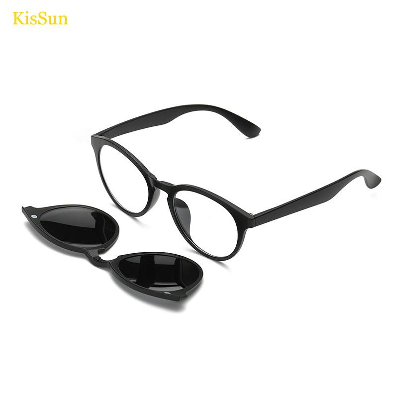 KisSun Women Black Eyeglass Magnetic Clip Round TR90 Frame Mayopia Girls Pink Polarized Eyeglasses Magnetic Clip Eyeglass Frames(China (Mainland))