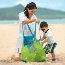 1 ШТ. Оптовая Мешок Игрушки Для Baby Дети Летний Пляж Игрушки Открытый Сумки Игрушки