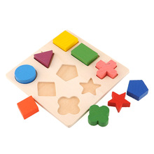 Funny Geometry Shape Wooden Pattern Stacking Building Block Toy Montessori Educational Kids Baby Children Fun Toys Free Shipping(China (Mainland))