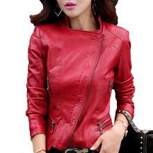 Plus Size M-5XL New Fashion 2015 Autumn Winter Women Leather Coat Female Slim Rivet Leather Jacket Women's Outerwear WWP108(China (Mainland))