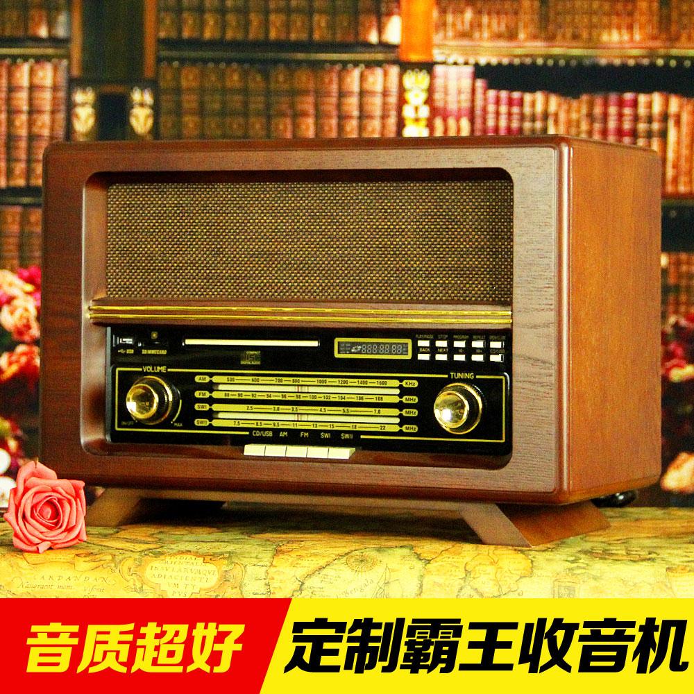 Multifunctional antique old fashioned desktop radio vintage cd machine high quality gift