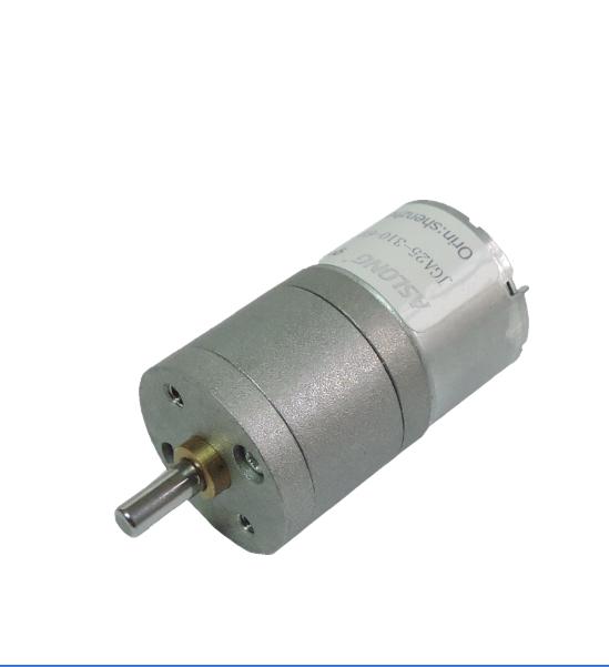 Free Shipping Jga25 310 Gear Motor Micro Dc Motor 6v 12v