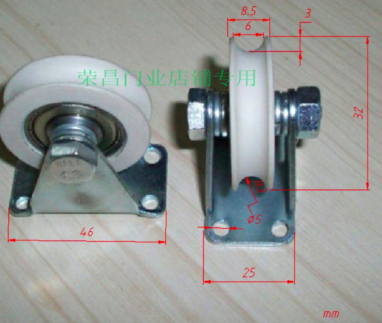 wheel diameter:32mm U shaped groove nylon pulley wire rope nylon pulley(China (Mainland))