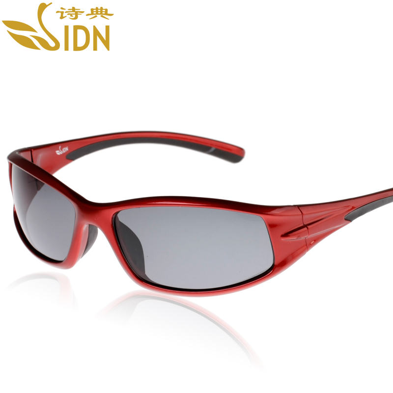 The left bank of glasses christmas gift sidn sunglasses polarized driving glasses mirror 915 basic