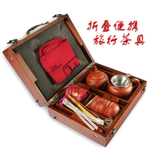 New arrival solid wood tea tray purple blue and white sets tea set portable travel tea set packaging