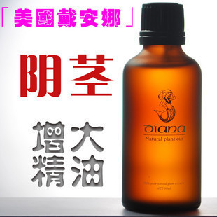 Diana male penis enlargement oils topical coarse delay chinese medicine adult sexual health products