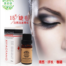 Wholesale sales Eyelash growth liquid  eye hair thick long roll become warped SHIPPING DHL OR EMS(China (Mainland))