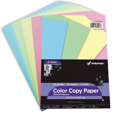 Бумага для копирования Color paper A4