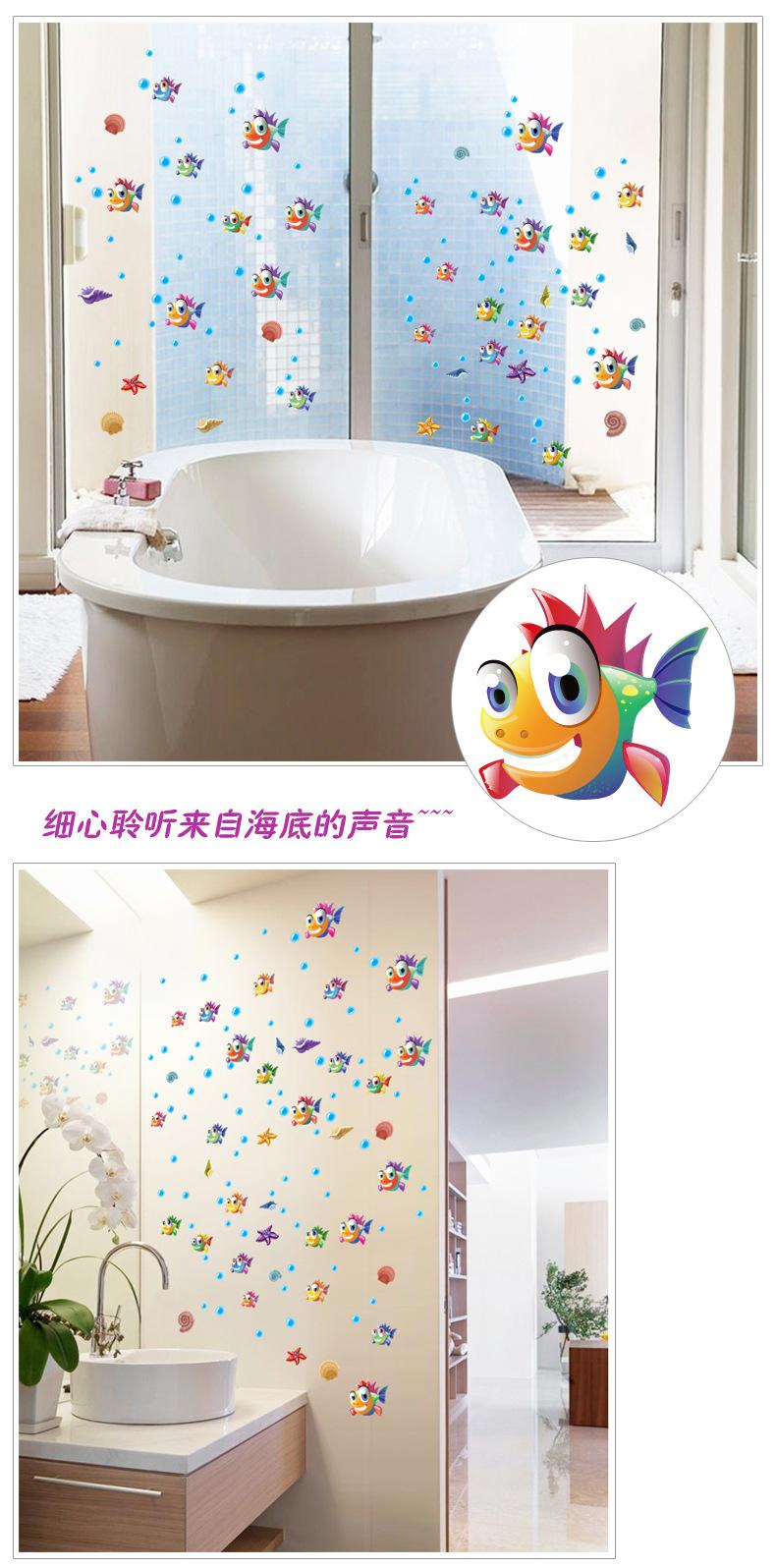 Factory wall stickers wholesale cartoon cartoon bubble bath bathroom glass door wash basin decoration stickers