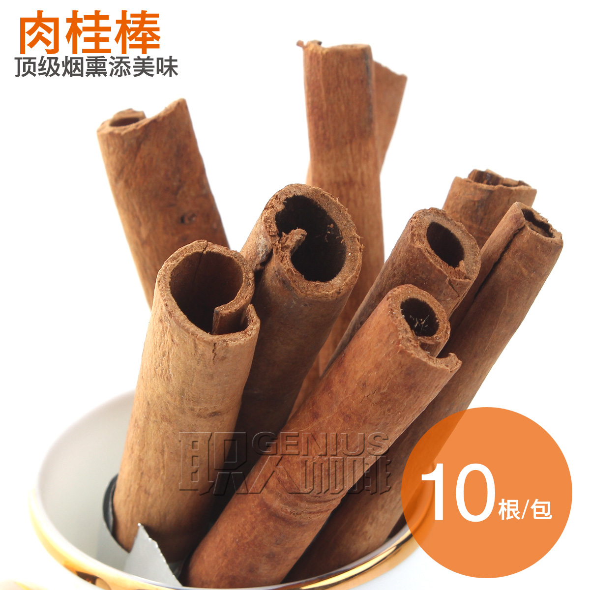 100G Top cinnamon stick smoked xylocinnamoumum strip smoke cinnamon stick coffee proportionating natural free shipping 2015