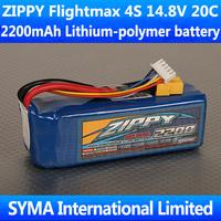 ZIPPY Flightmax 2200mAh 4S1P 14.8V 20C High Discharge Lithium-polymer Battery 20C Constant 25-30C Burst XT60 Plug For Ar.Drone