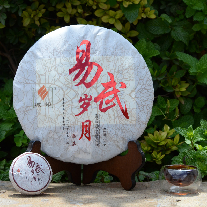 Pu er cooked tea wu yi trees lily virgin material 7 1<br><br>Aliexpress