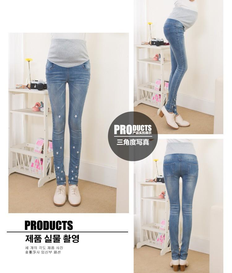 2016 весна и осень новые джинсы брюки беременный живот уход печатных стрейч эластичный пояс беременным беременных ноги длинные брюки