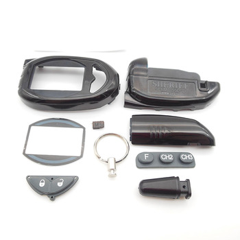 Russian version ZX925 case keychain for Sheriff ZX1055 ZX1050 ZX925 lcd remote two way car alarm system free shipping