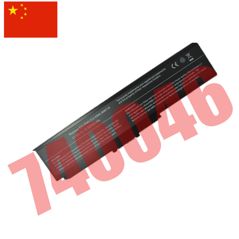 6cells new batterialaptop battery for DELL 451-10516 451-10517 D3048 FT080 FT092 FT095 KX117 MN151 MN154 NB331 NR433 PR693 WW116(China (Mainland))