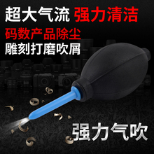 Bag blow balloon watch clean ball SLR camera leather tiger gas blowing dust rubber air bag computer dust(China (Mainland))