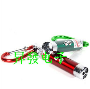 Multifunctional Outdoor Mini LED Flashlight Keychain laser light infrared money detector light triple(China (Mainland))