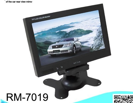 7 inch dash board car monitor rear camera RV-7019 view back reversing system - V STAR E-COMMERCE store
