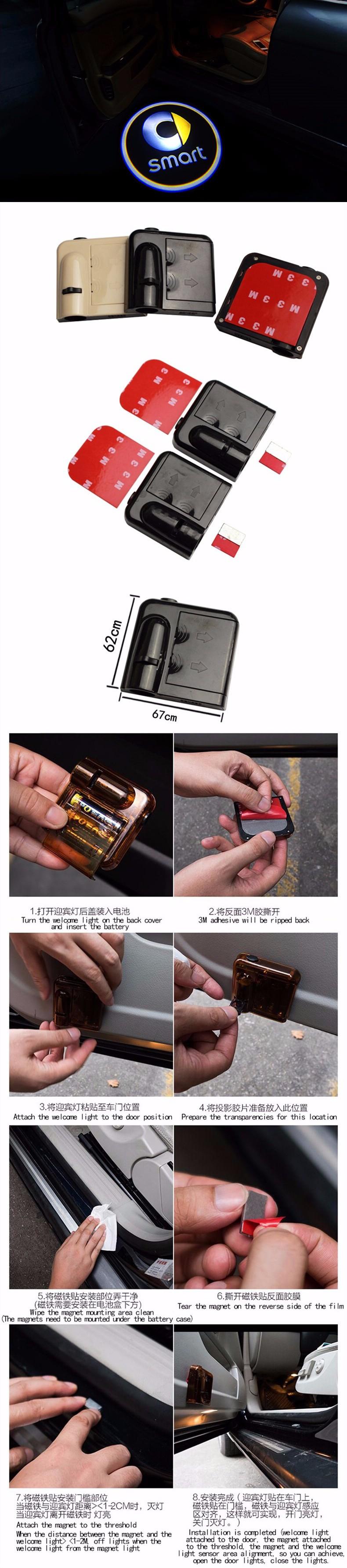 2X Wireless Projector Light Courtesy Logo Shadow Ghost Light Laser Projector Magnet Sensor Lamps Kit for Benz Smart Wireless