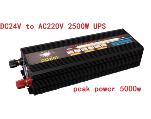 2500W 5000W(peak) 12V 24V to 220V Power Inverter+Charger & UPS,Quiet and Fast Charge(China (Mainland))