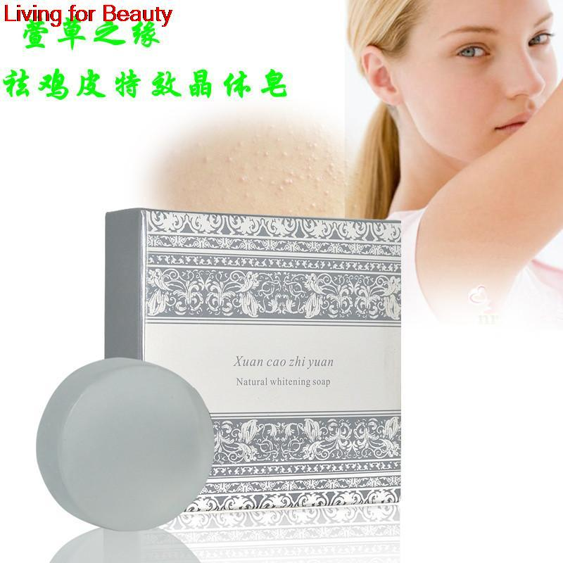 Natural Body Whitening Soap Remove chicken skin effects private parts labia perineum pink the areola labia Removing melanin(China (Mainland))