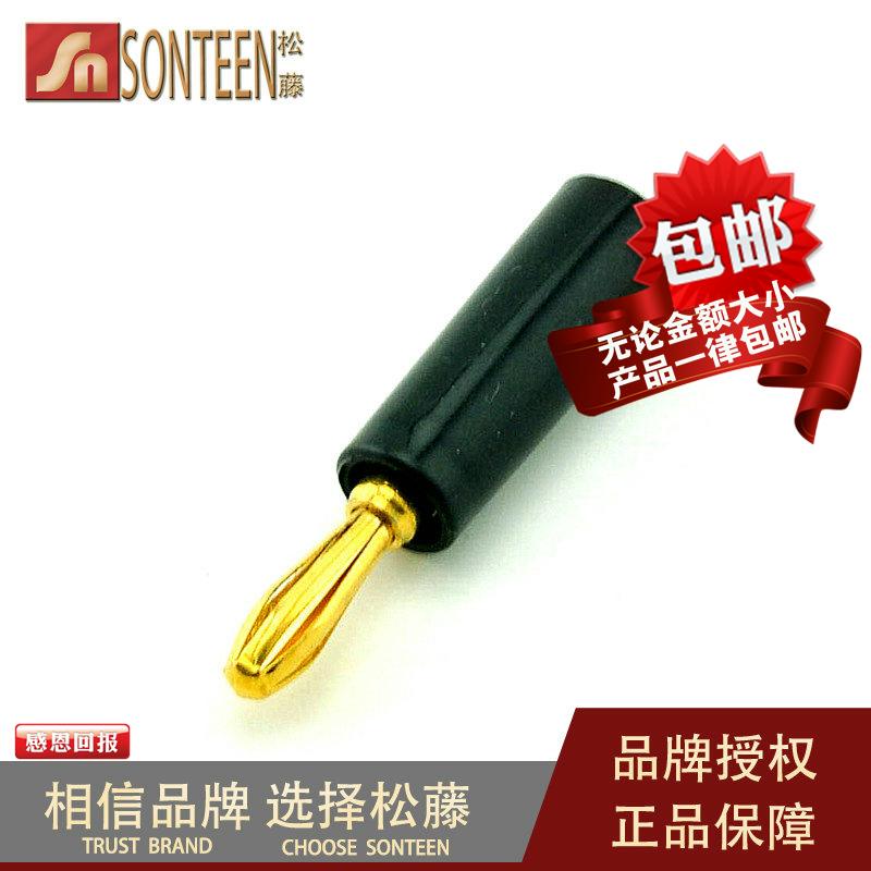 Songteng   plated banana plug audio plug test plug suitable for 910 posts (10)(China (Mainland))