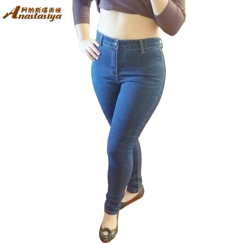 New 2017 Women's jean Pants Female America Famous Desiger Jeans High Quality Skinny Stretch Pencil Denim Ladies' Jeans Plus size