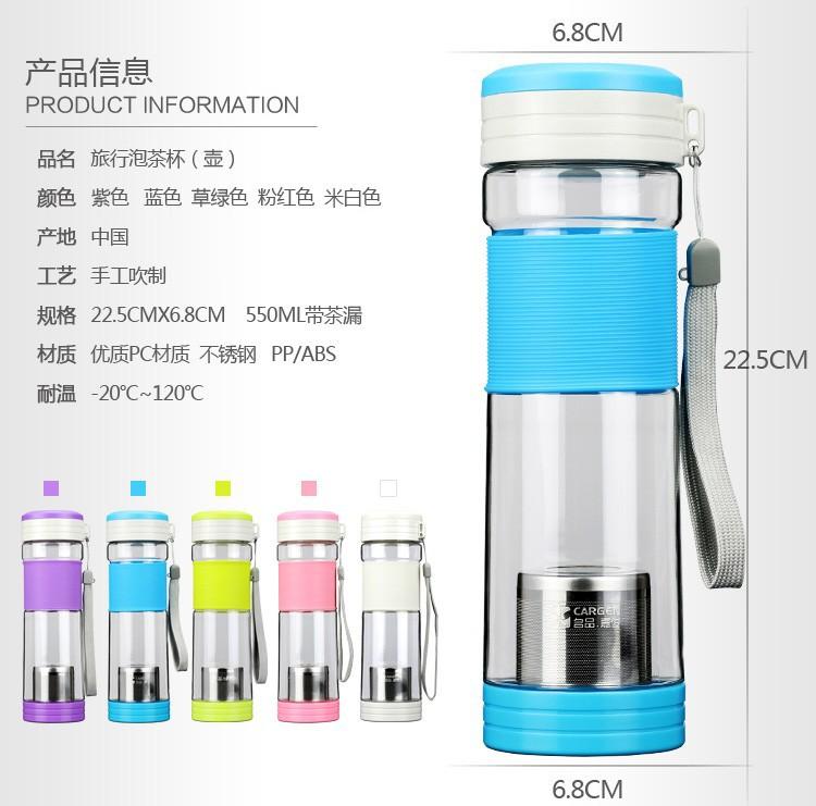 2015 года новые пластиковые бутылки воды портативных герметичных чай Кубок чай стекла спорта путешествия поход верхом