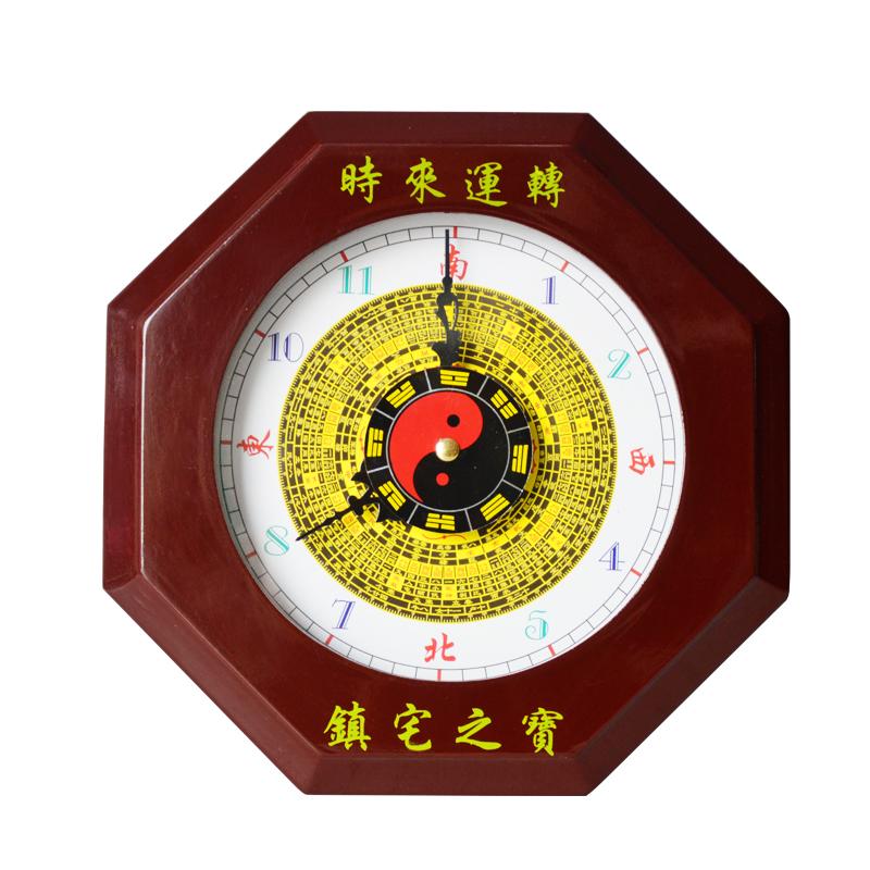 Feng shui reloj compra lotes baratos de feng shui reloj - Brujula feng shui ...