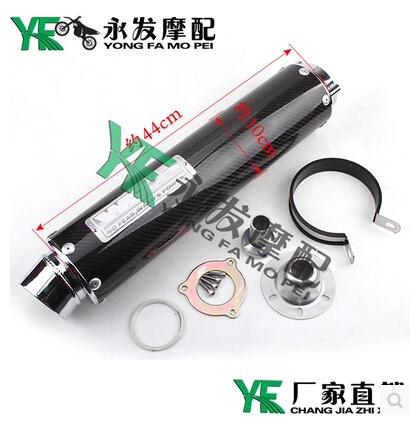 CB400VTEC CBR XJR400 modified motorcycle exhaust pipe genuine carbon fiber adjustable Yoshimura<br><br>Aliexpress