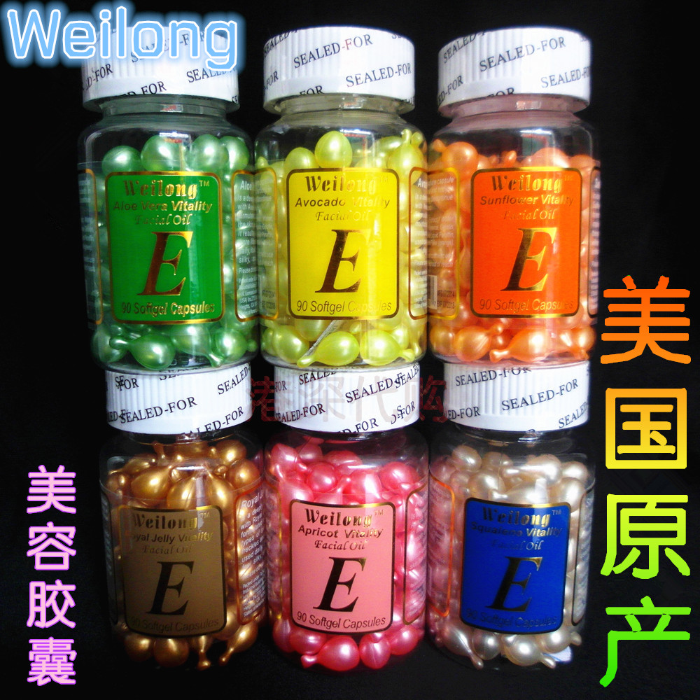 Weilong Vernon United States vitamin E Whitening Facial VE Vitamin E capsules Hong Kong Shopping(China (Mainland))