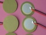 10 unids X 27 mm elemento cerámico piezoeléctrico con cable 15 CM envío gratis D27