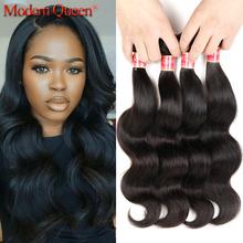 Queen Hair Products Brazilian Body Wave 4 Bundles Mink 7A Brazilian Virgin Hair Body Wave Brazilian Human Hair Weave Bundles(China (Mainland))