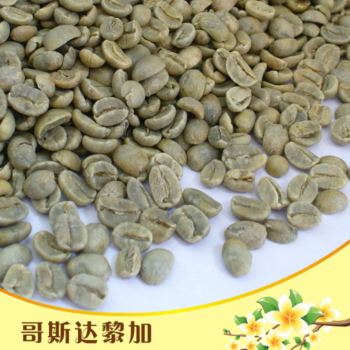 Free shipping 500g Green specialty coffee beans twala shb beads raw coffee beans green slimming coffee