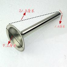 Из нержавеющей стали 22 ( 1.8 см диаметр ) всей стали