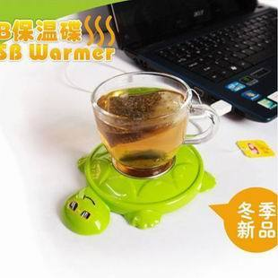 Tortoise style usb electric heating warmer coffee cup base 2035(China (Mainland))