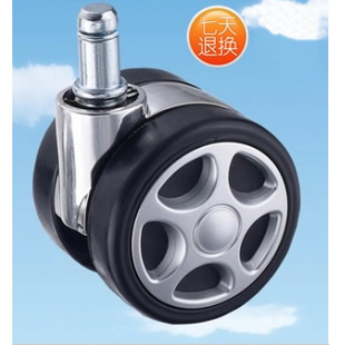 Office chair caster wheels swivel caster wheels and wheel chair computer chair accessories mute retainer(China (Mainland))