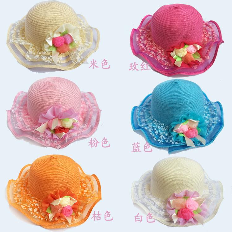 Wholesale supplier Three little flower bud silk hat The summer sun hat Sun hat Baby hat 60 g(China (Mainland))